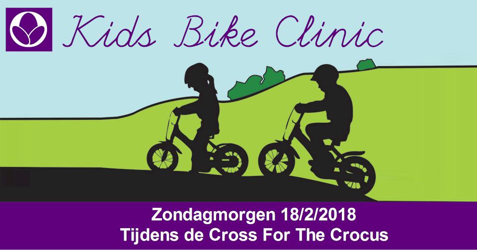 Kids Bike Clinic tijdens de Cross 18/2/2018